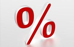 Ипотека под 12 процентов