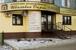 Офис на ул. Губанова, 4, т. (846) 203-11-11