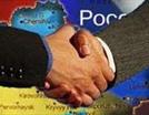 Россия намерена сотрудничать с Арменией в сфере строительства и проект ...