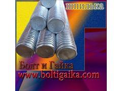 Шпильки резьбовые оцинкованные DIN 975. Класс прочности 4.8. Длина 1 метр. Диаметром от м3 до м72.