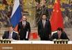 ВЭБ заключил контракт с Китаем на инвестирование российских ипотечных  ...