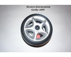 колесо для коляски  геоби 409