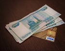 Россияне должны банкам около 11 трлн рублей